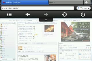 Capture8_38_12.jpg