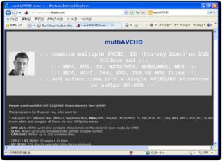 multiAVCHD_SS.png